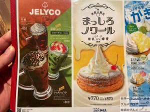デカ盛りかき氷ぶどうコメダ珈琲店デカ盛りスイーツメニューソフトクリーム練乳メガ盛り進撃のグルメ