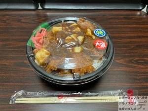 ほっともっと特麻婆チキンかつ丼ご飯大盛り期間限定メニューhottomottoデカ盛り進撃のグルメ