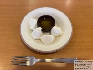 バッファローモッツァレラ100日間サイゼリヤ生活94日目フレッシュな味わい