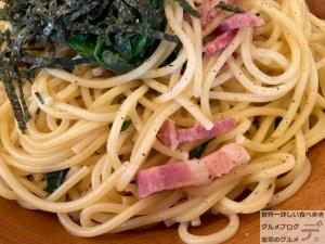 ほうれん草のスパゲッティ大盛り100日間サイゼリヤ生活87日目ランチメニューデカ盛り進撃のグルメ