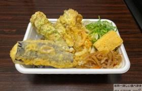 丸亀製麺丸亀うどん弁当メニュー秋野菜の天ぷらデカ盛り進撃のグルメ