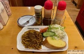 コメダ珈琲店インディアンスパゲッティカレーパスタメニュー太麺デカ盛り進撃のグルメ