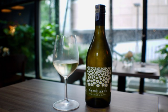 Sauvignon Blanc, Daisy Hill | Christmas 2016 | Skillet At 163 | Food For Thought