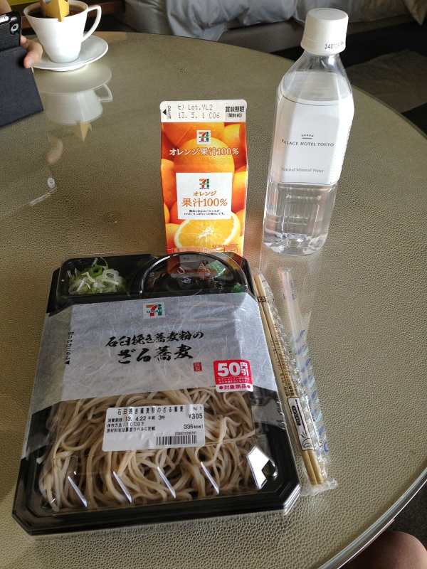 Foodicles Palace Hotel Tokyo 6