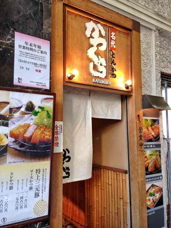 Foodicles Kyoto Nishiki Market 12
