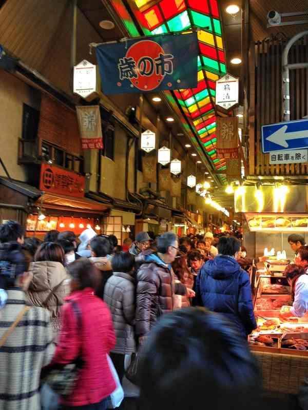 Foodicles Kyoto Nishiki Market 2
