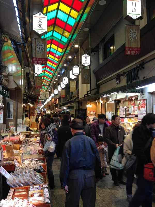 foodicles-kyoto-6-nishiki-market