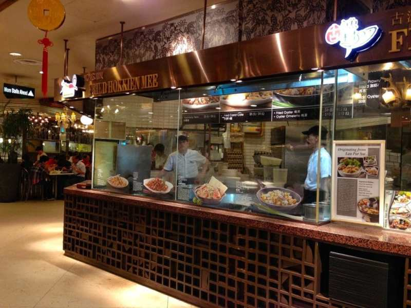 foodicles-singapore-food-5-food-opera