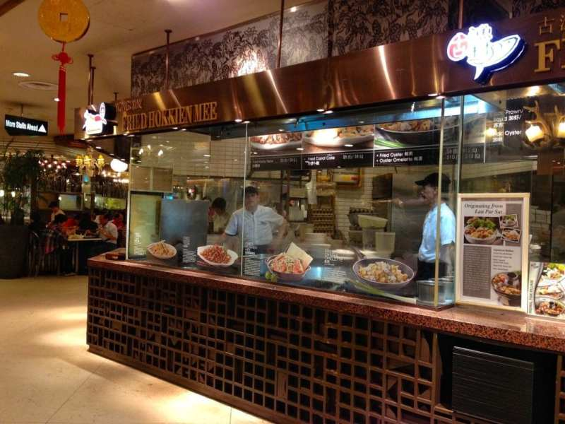 foodicles-singapore-food-5-food-opera