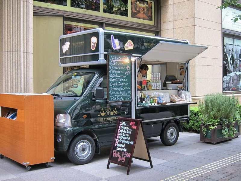 Peninsula Tokyo Coffee Cart