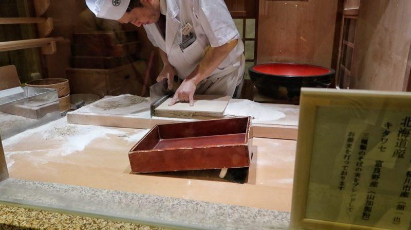 Hakone Atatsuki-an Mitsukoshi Ginza Handmade Soba Noodles
