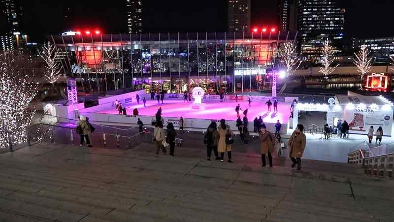 Ice Skating Osaka