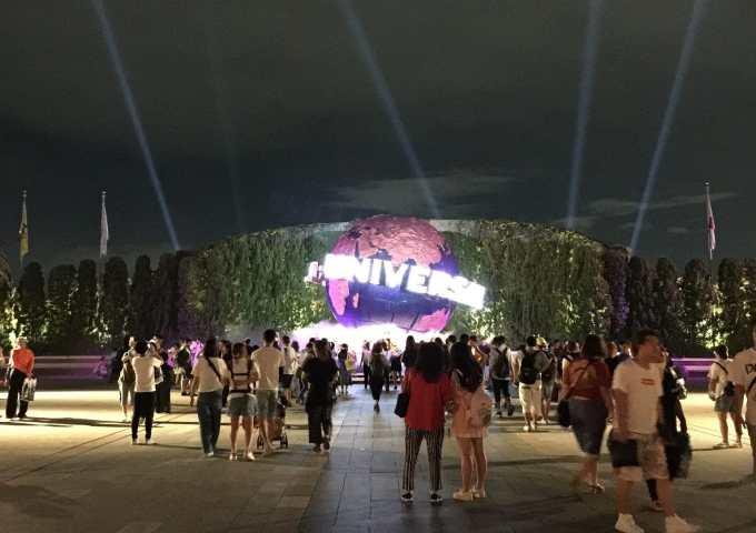 Universal Studios Osaka