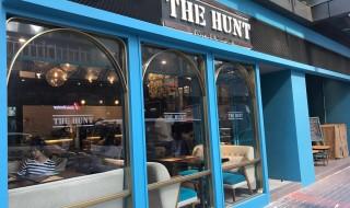 【The Hunt 】從未食過咁嚡既Slow Cook!