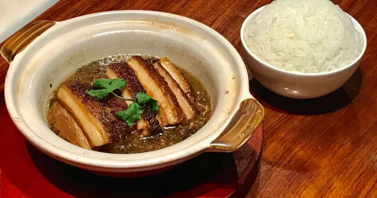 【南坊】熱辣辣沙煲客家菜