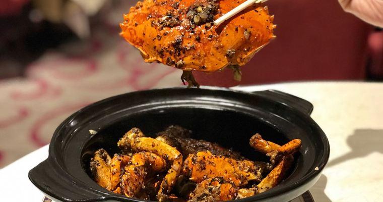 【圃公館】惹味黑胡椒蟹煲
