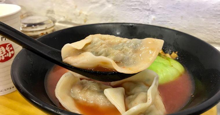 【餃子縣】快速又便宜的一餐