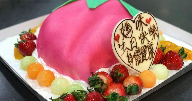 【貴族蛋糕】靚靚壽桃蛋糕