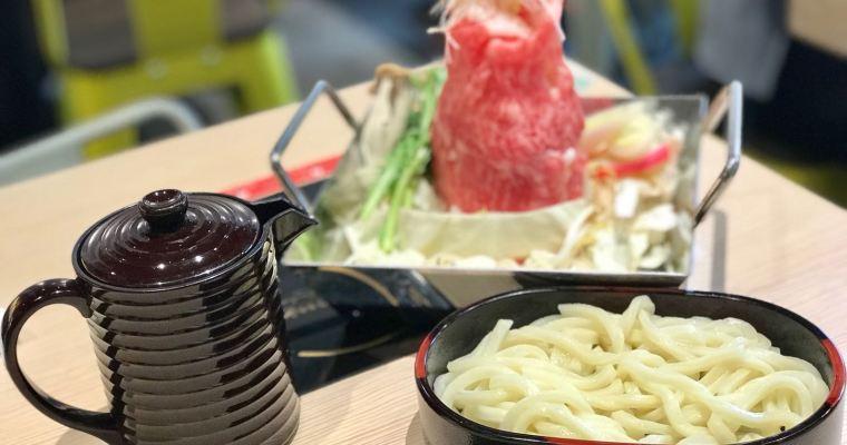 【魚魂98】吃大熱15cm高高鍋