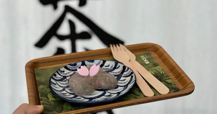【辻利茶舖】新推鹹甜櫻花美食