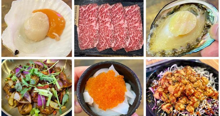 【最想吃】$328任食M6和牛!另加刺身、小食、炸雞/雞煲+送海膽