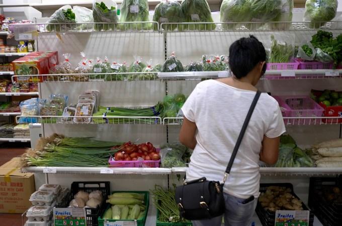 Vegetables at Dong Fang
