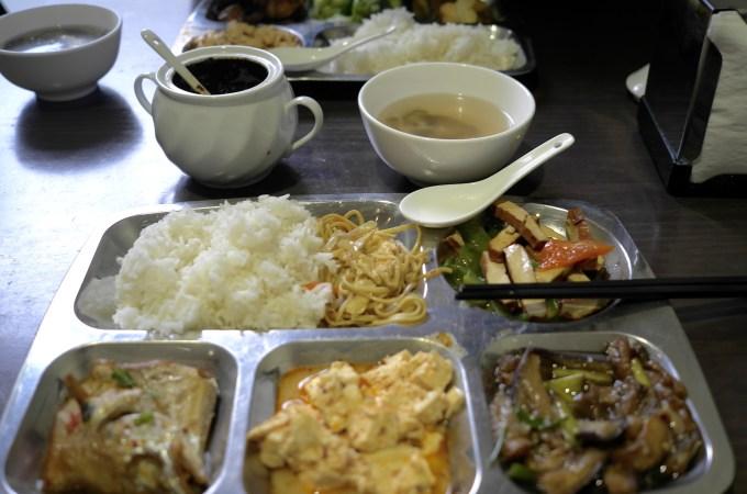 The metal tray at Kai Xuan
