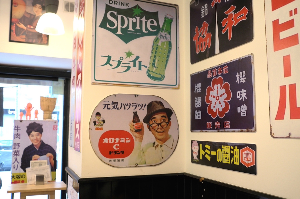 Advertising at Yatai