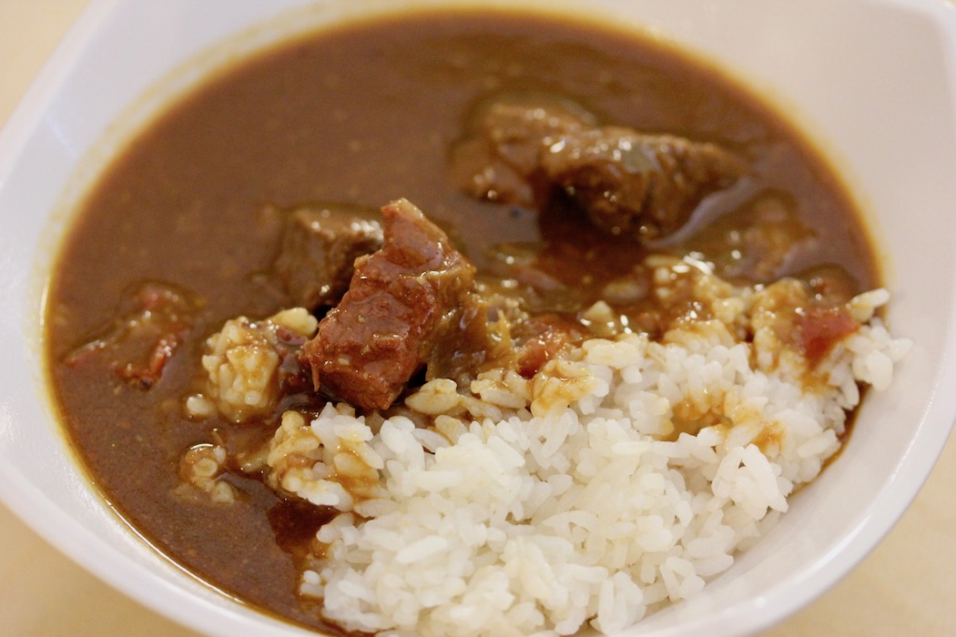 Japanese Curry in Gracia