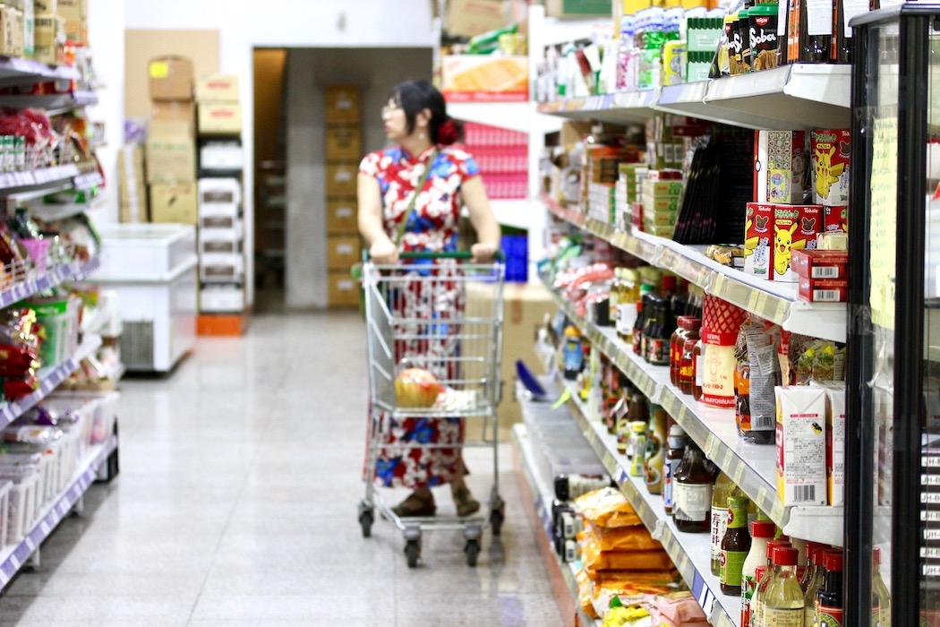 Chinese Supermarket Barcelona