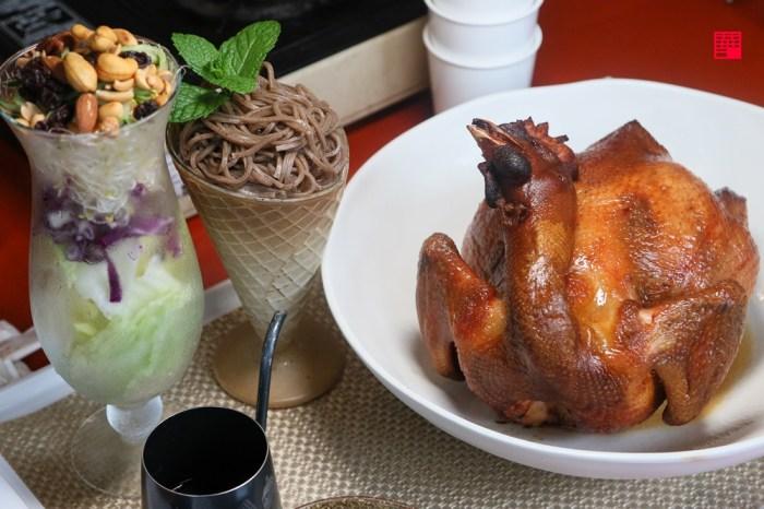 雲林古坑美食/古坑阿嬤私房菜有「一雞多吃」咖啡醬燻烤雞 獨家脆筍麵、脆筍蛋跟狗尾草燉雞湯
