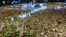 Model of Downtown Area of Central Shanghai