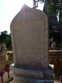 Mahabodhi Stone Marker