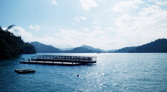 [TAIWAN] SUN MOON LAKE – Travel Guide