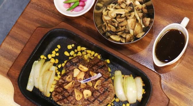MUCCA STEAK by Gandy Steak House – Citywalk Sudirman