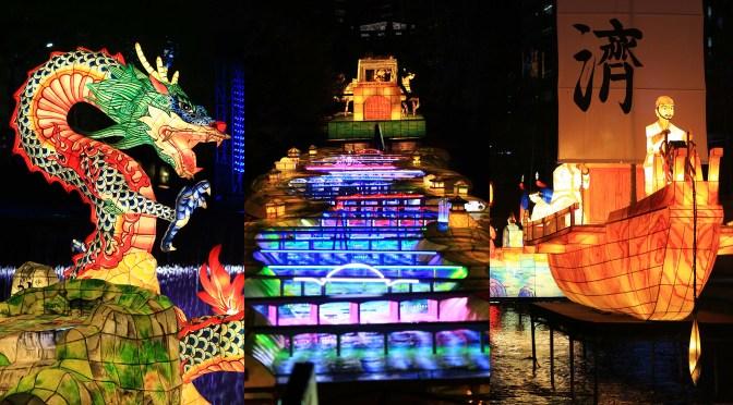 [KOREA] SEOUL LANTERN FESTIVAL 2016