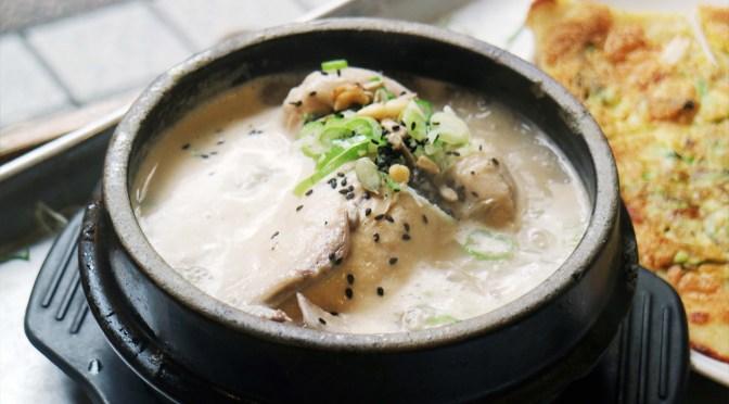 5 Restoran Yang Harus Kalian Singgahi Saat Berkunjung Ke Soul Untuk Wisata Kuliner!