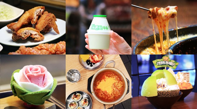 [KOREA] FOOD GUIDE – WHAT TO EAT IN SEOUL