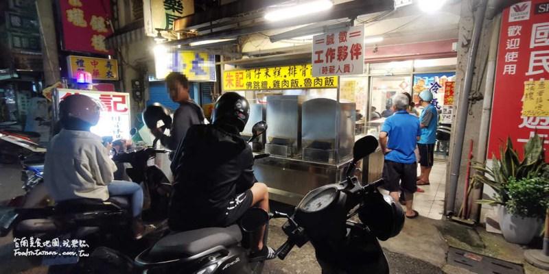 台南善化區美食│在地人推薦的美食,筒仔米糕跟排骨酥湯是絕配,居然還有佛跳牆