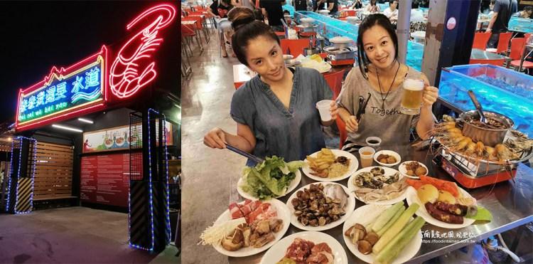 台南北區美食│水道蝦2.0全新登場,爐子變大加上鍋物來個火烤二吃,宵夜超值價新推出