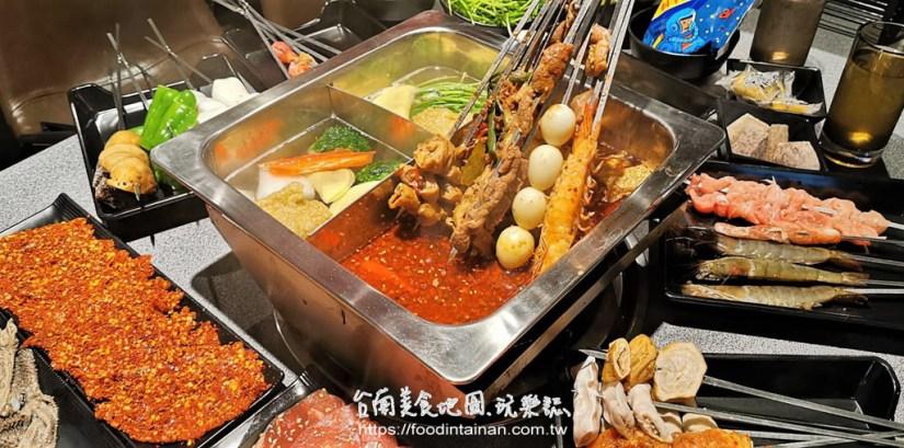 台南中西區美食│均一價$18元的串串鍋,一鍋三吃好平價!午餐到宵夜的超值選擇~現在超夯的自HIGH鮮煮火鍋燒呼呼上市