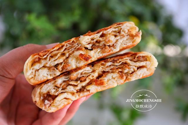 小小的肉饼也可以千层,外酥脆内柔软,一口下去满嘴香