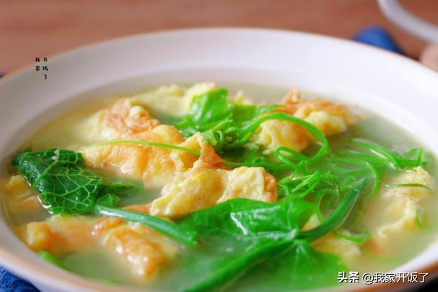巧用丝瓜尖做汤清热消暑,不输任何汤品