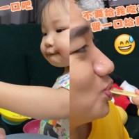 王祖藍曬女兒可愛吃相,2歲已經懂得分享十分乖巧懂事