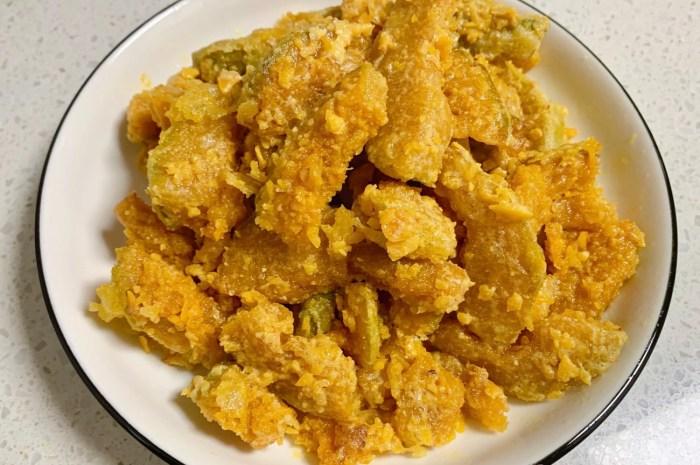 南瓜教你一個新吃法,軟糯鹹香簡單營養又健康