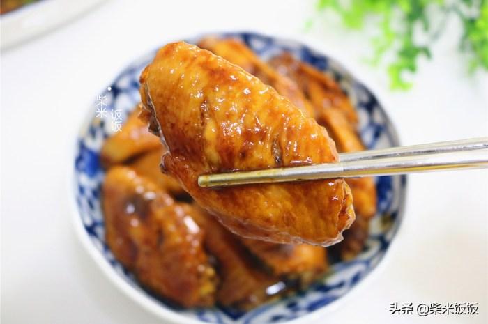 家常紅燒雞翅,這個做法簡單不需要炒糖色
