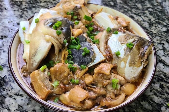 教你一道簡單又好吃的魚頭蒸雞,味道鮮美