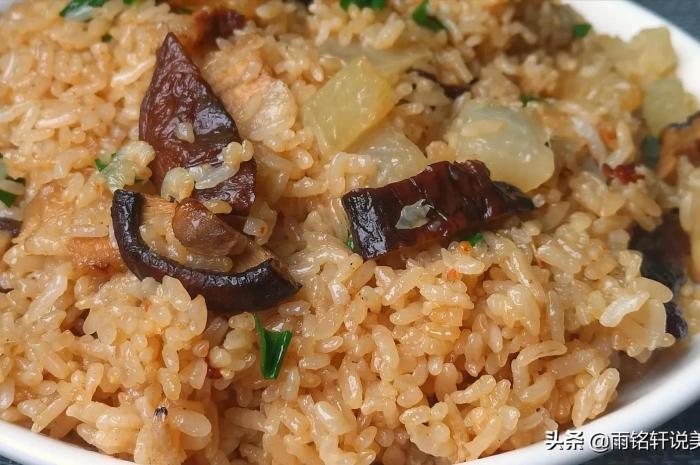 終於找到大米飯最好吃的做法,有葷有素還營養