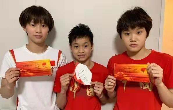 全红婵隔离结束她将回省队训练冲击金牌,和父母在广州短暂团圆