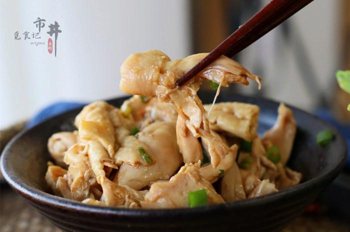 吃鸡肉滋补不燥热,7种做法收藏好,照着做省事又好吃